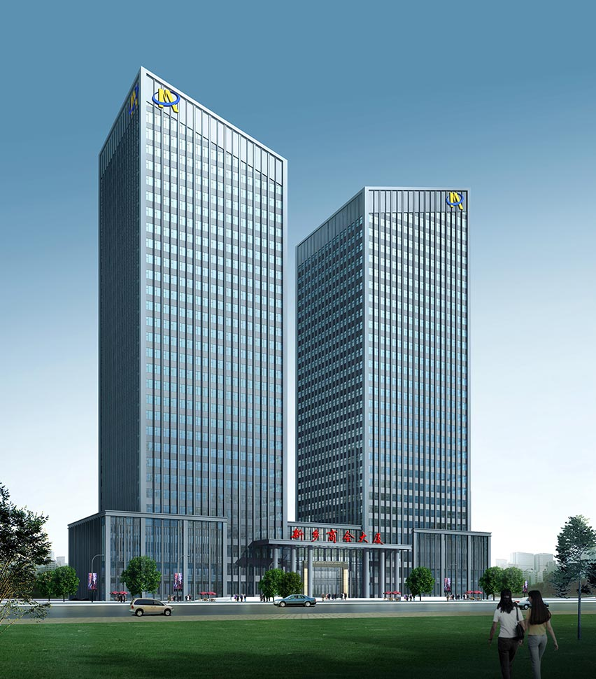 Xinxiang Electronic Commerce Center