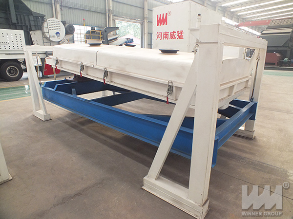 food sieving machine