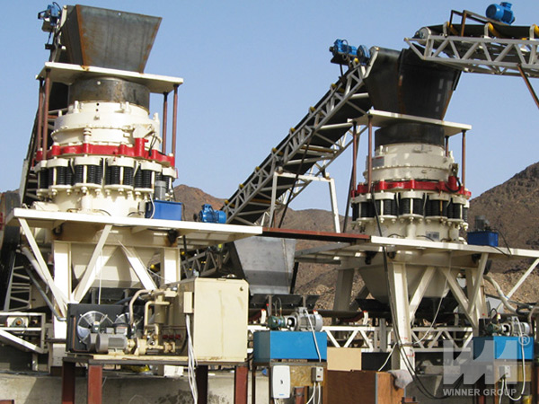 use of cone crusher